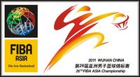 200px-2011_FIBA_Asia_Championship_logo