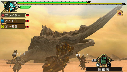 Here's a hunter casually running away from the Jhen Moran. Photo rights belong to Capcom.