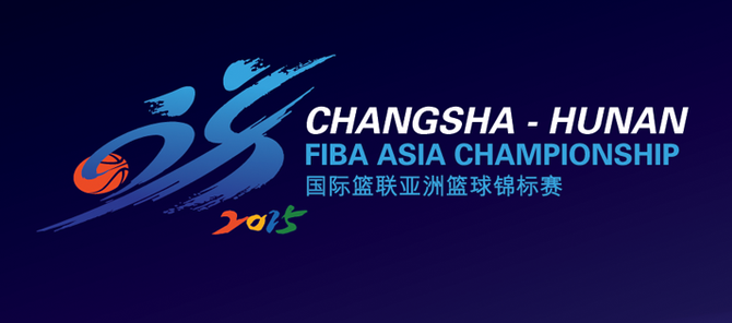 FIBA Asia 2015: 16 Teams, 16 Players to Watch Out For (Part One)