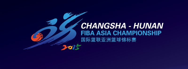 Photo of FIBA Asia 2015: 16 Teams, 16 Players to Watch Out For (Part One)