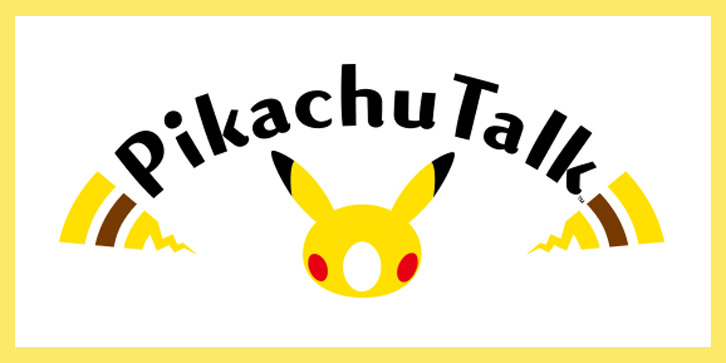 Photo of Pika-Pi! Pikachu Talk Now Available for Smart Speakers