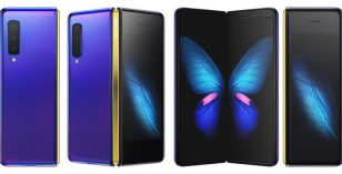 Samsung Galaxy Fold: The Future Has Unfolded